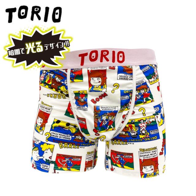 TORIO(トリオ)/コミック【新型】