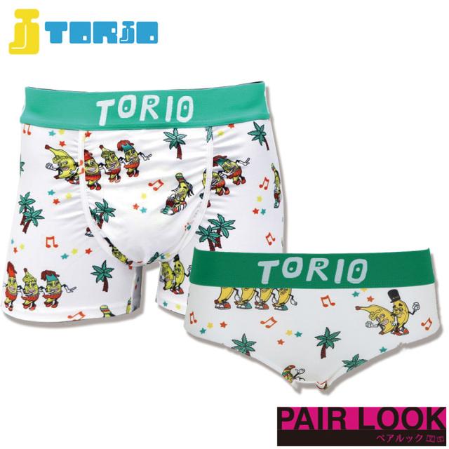 TORIO(トリオ)/ペア商品 ジャマイカンバナナ